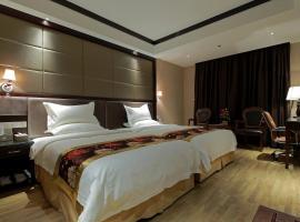 广州恒和酒店 , 广州
