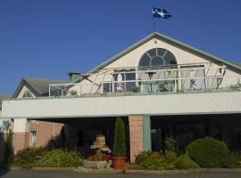 Z广场酒店, Victoriaville