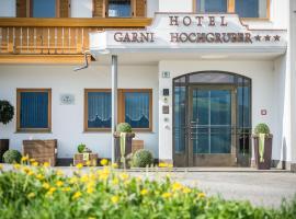 加尼霍克格鲁伯尔酒店