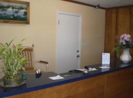 速7酒店, Siloam Springs