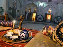 Amulet Hotel, Bukhara