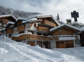 Hotel Alpaka
