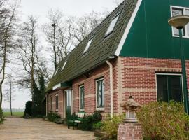莫尔舒普公寓, Landsmeer