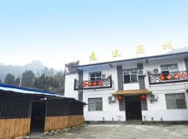 Zhangjiajie Yitu Inn, Zhangjiajie