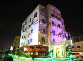 Acacia Suites, Amman