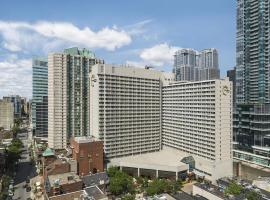 فندق تشيلسي تورونتو