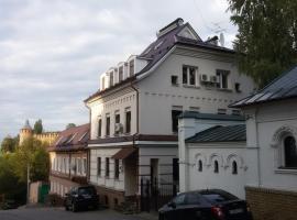 Hotel U Domika Petra, Nizhniy Novgorod