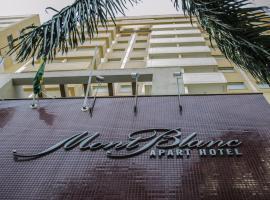 勃朗峰公寓酒店-杜克卡西亚斯