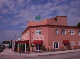 埃林旅馆, 迈阿密普拉特亚
