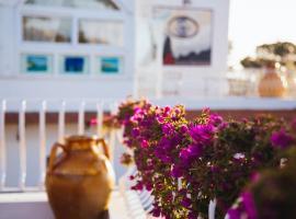 Il Giardino dell'Arte, أناكابْري
