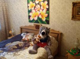 Accommodation 2, ריגה