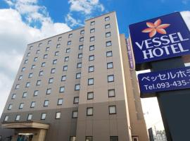 Vessel Hotel Kanda Kitakyushu Airport, Kanda