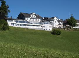 穆塞格酒店, 厄门玛特