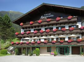 玛格丽特旅馆