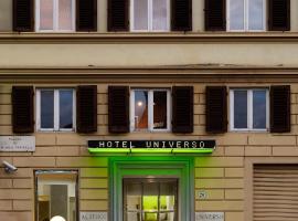 فندق Universo