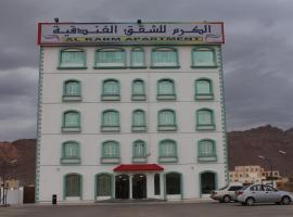 Al Karam Hotel Apartment, Nizwa
