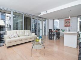华盛顿中心天道城带家具的公寓