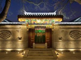 Beijing Ruyuan Courtyard, Bắc Kinh