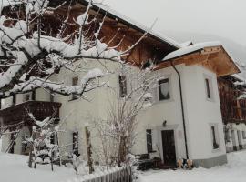 s'Landhaus