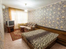 Apartment Tsiolkovsky 10, אוראל