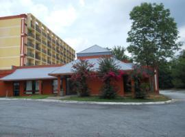Howard Johnson Atlanta Near Six Flags