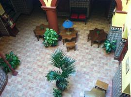 拉斯帕洛玛膳食公寓