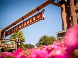 俄勒冈花园度假酒店, Silverton