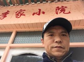 Zhangjiajie Sky Inn, Zhangjiajie
