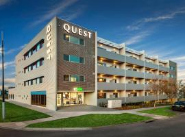 Quest Bundoora Serviced Apartments, מלבורן