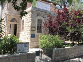 بيت بن يهودا, القدس