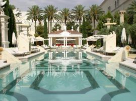 凯撒宫赌场度假酒店