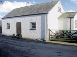 Guards Cottage, Gleaston