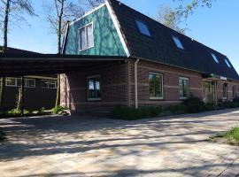 Appartement De Molshoop II, Landsmeer