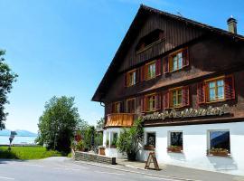 Wellenhof Bodensee, Lochau