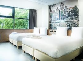 فندق سيتيز أمستردام