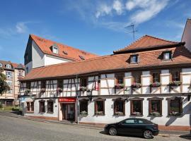 Zum Goldenen Ochsen, Hotel & Gasthaus am Schlossgarten, Aschaffenburg