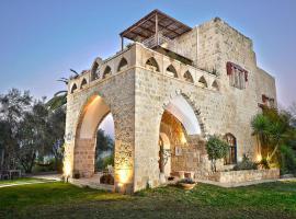 城堡别墅, Kerem Maharal