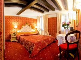 德拉洛奇亚酒店, 威尼斯