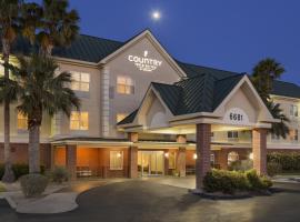 卡尔森图森机场乡村套房酒店