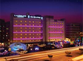地标大酒店, 迪拜