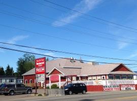 Kow's Inn, Bras D'or