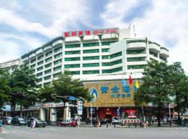 深圳凯利宾馆, (国贸)金光华购物中心, 深圳