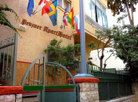 海法中心派兹尼尔1956公寓式酒店