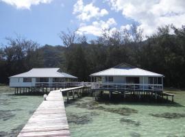 Overwater Fisherman Escape - by Tahiti Villas, آبيتي