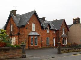 Glenlossie Guest House, دومفريس