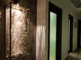 Memories Design Apartment