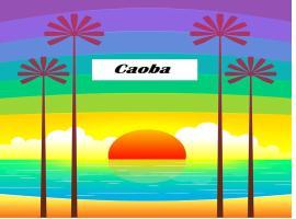 Caoba, Las Terrenas
