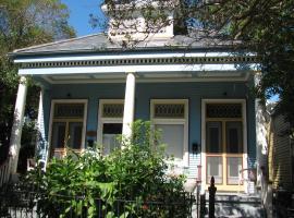The Dryades House, 新奥尔良