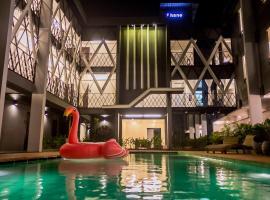 فندق شين