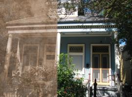 The Dryades Suite, 新奥尔良